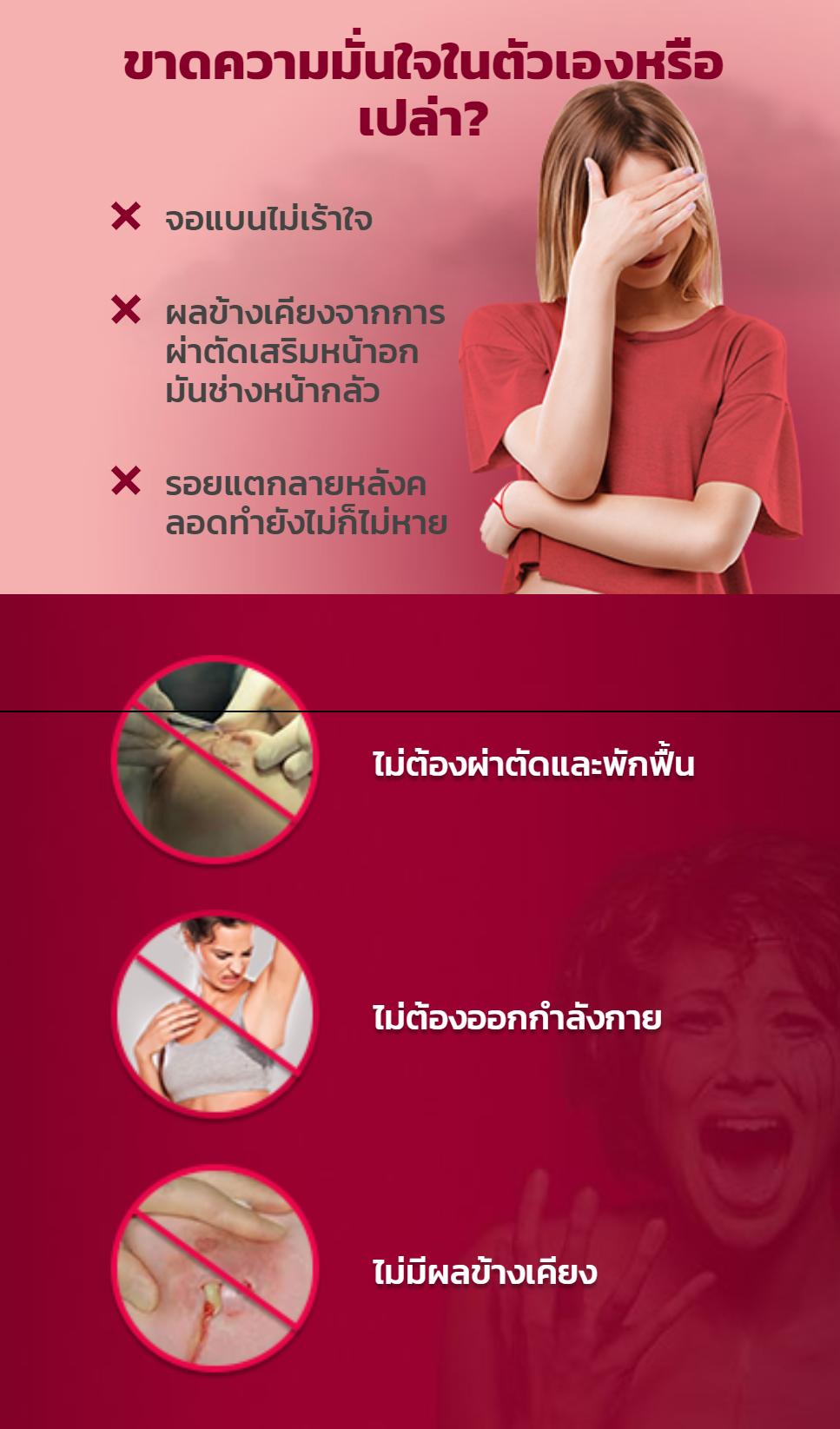 ce va ajuta cu artrita în articulații
