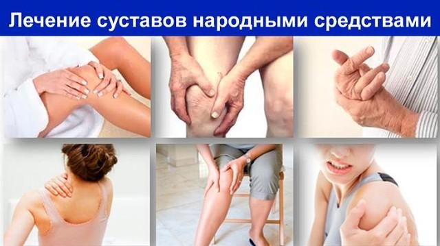 ce suplimente alimentare pentru durerile articulare