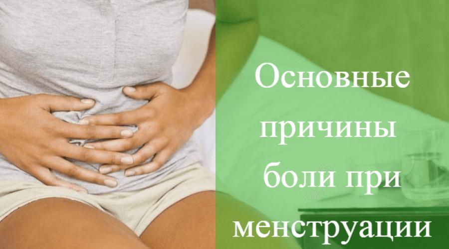menisc extern al tratamentului articulației genunchiului