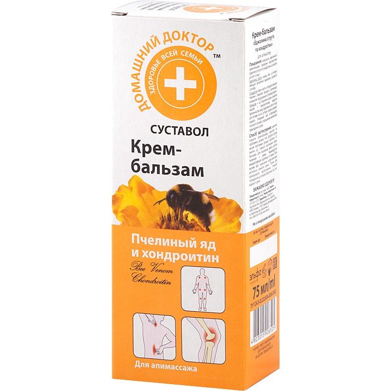 unguent pentru articulații cu papaya simptomele inflamației articulațiilor mâinii