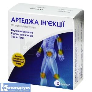 care este remediul durerii în articulațiile picioarelor