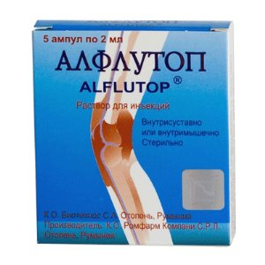 Alflutop injecții de durere articulară